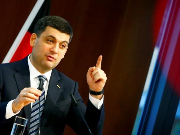 Украина способна отказаться от импортного газа в ближайшие годы - Гройсман