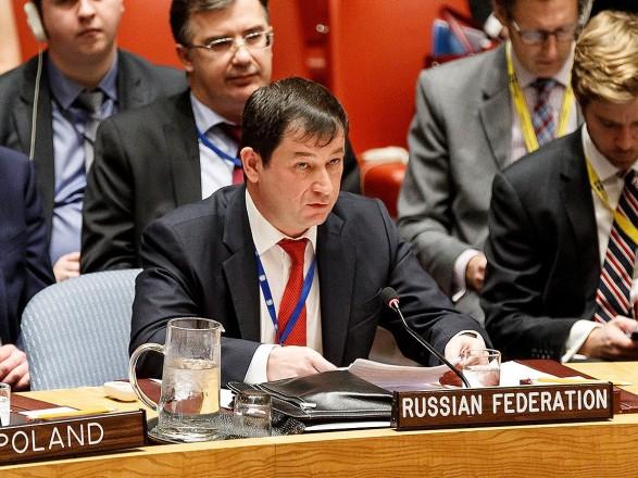 РФ при ООН прокомментировала план Авакова по деоккупации Донбасса