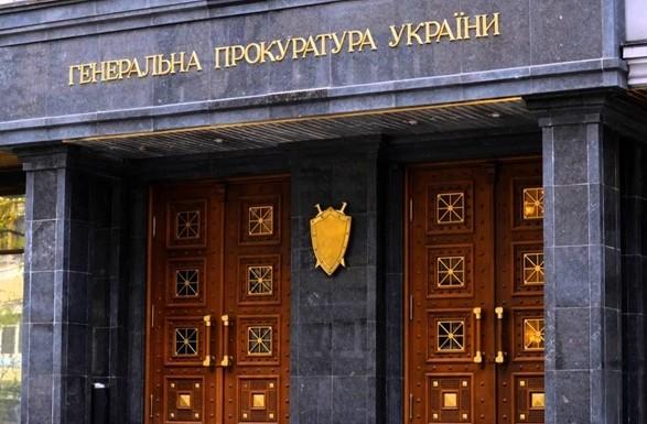 Нардепы не захотели голосовать за закон о заочном суждения