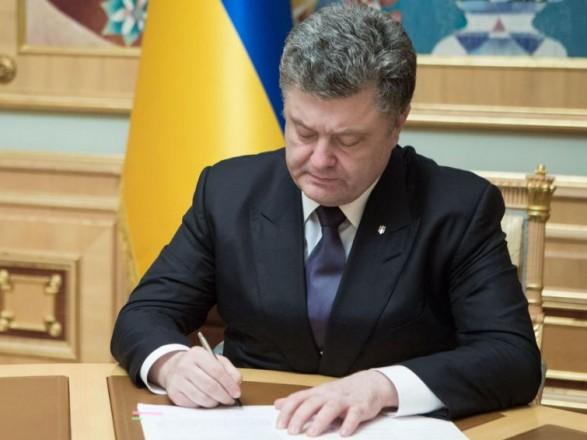 Посла Украины в Саудовской Аравии назначили послом в Йемене