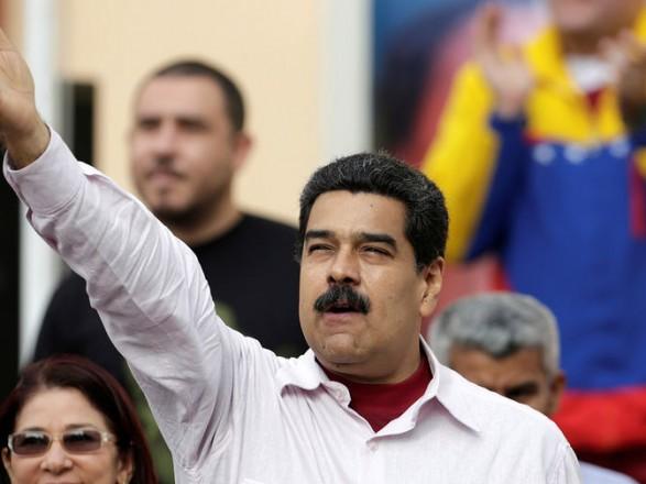 Мадуро призвал Гуайдо объявить внеочередные выборы в парламент