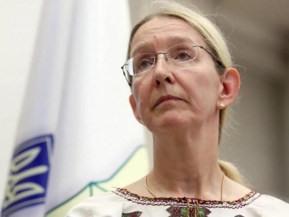 Суд назначил рассмотрение ходатайства Кабмина по Супрун на 11 февраля