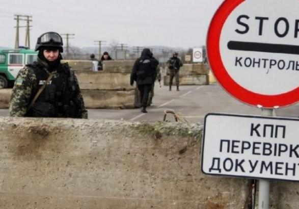 В ОБСЕ призвали улучшить работу пунктов пропуска в ОРДЛО