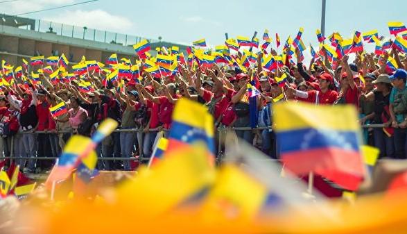 """Верховный суд Венесуэлы аннулировал закон о """"переходе к демократии"""""""