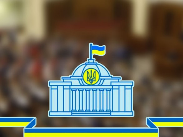 В Украине создали Офис парламентской реформы