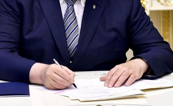 Президент изменил перечень чиновников с функциями экспертов по тайнах