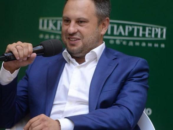 Минюст Украины опроверг заявление РФ по обеспечительных мерах по делу захваченных моряков