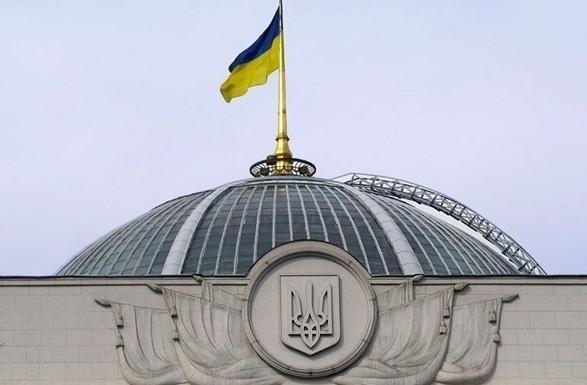 Рада ратифицировала конвенцию о налогообложении