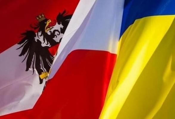 МИД потратит 42 тыс. долларов на мероприятия к году Украины в Австрии