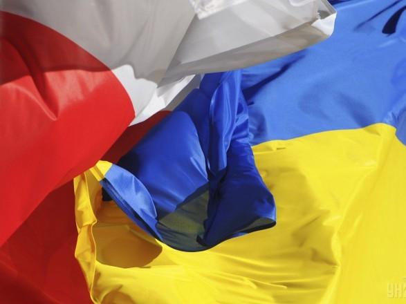 Украина и Польша должны искренне двигаться навстречу друг другу - Климкин