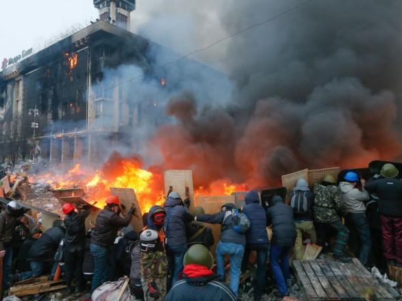 """""""Международная амнистия"""": через 5 лет после Майдана правосудия для жертв все еще нет"""