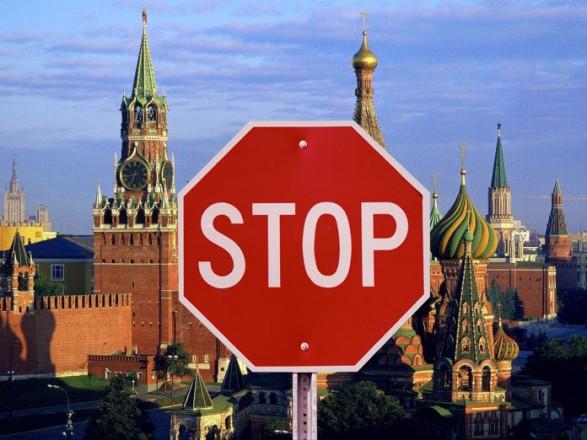 Каждая страна ЕС испытывает гибридные угрозы со стороны Кремля - Меркель