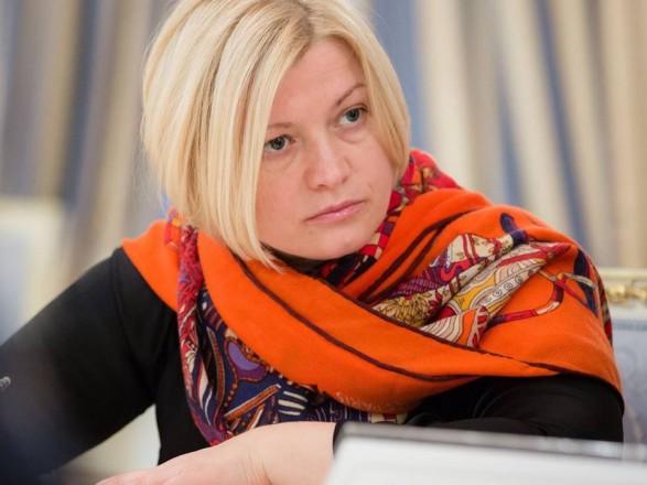 Ирина Геращенко: никаких российских наблюдателей на наших выборах не будет