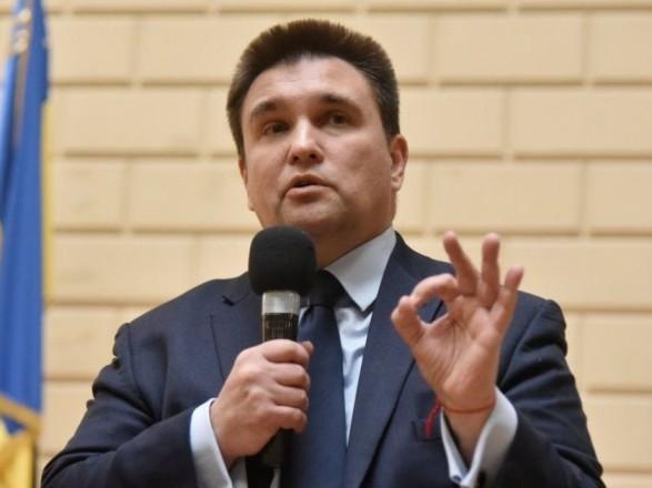 Климкин о ДРСМД: Мы имеем потенциал в сфере ракетного оружия