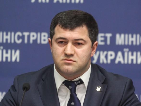 САП попросила арестовать 300 тыс. долларов Насирова на британских счетах