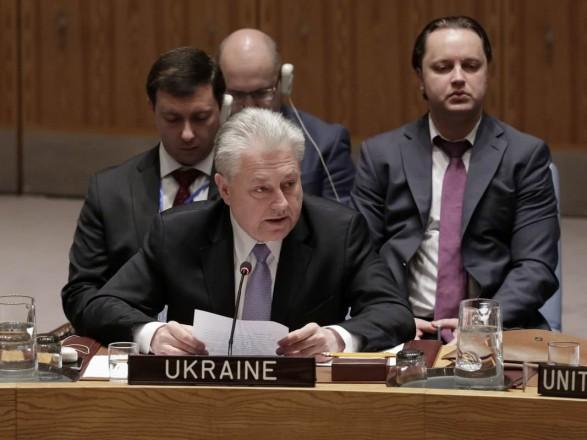 Украина в ООН: Россия саботировала выполнение соглашений о прекращении огня 18 раз