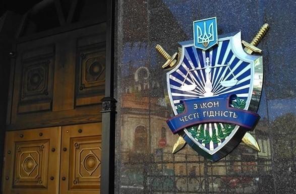 Разговоры о взятках в ГПУ не соответствуют действительности - пресс-секретарь генпрокурора