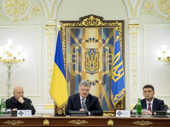 Систему безопасности разрушила Российская Федерация : Украина поддержала США ввыходе изракетного контракта