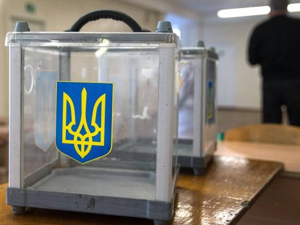 Более 265 тысяч украинцев изменили место голосования на выборах президента