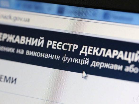 НАПК заявило на депутата и чиновников полиции и ГСЧС за неподанные декларации
