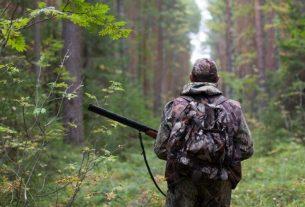 Как выбрать охотничьи принадлежности и аксессуары
