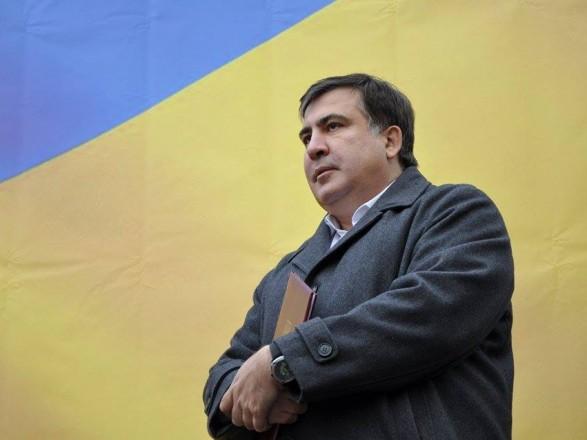 Относительно Саакашвили действует запрет въезда в Украину до 2021 года