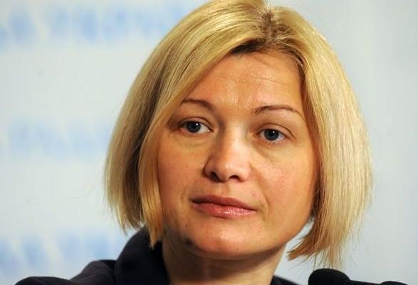 Украина готова обменять 25 россиян и помиловать 72 сепаратистов