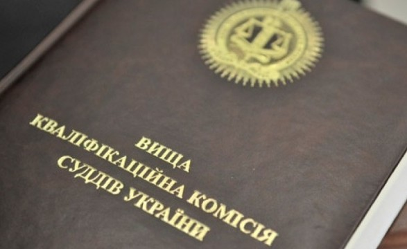 ВККСУ объявила 39 победителей среди кандидатов в Высший Антикоррупционный суд