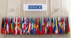 Евросоюз призывает Россию вернуться в ОЦКК