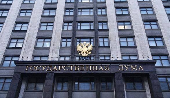 Партия Жириновского внесла в Госдуму законопроект о непризнании итогов выборов в Украине