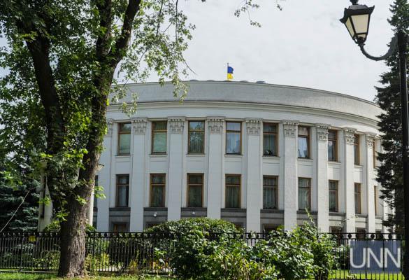 В ВР продолжили рассмотрение поправок в закон о языке