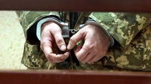 Суд в Москве рассмотрит апелляции на продление ареста четырем военнопленным морякам