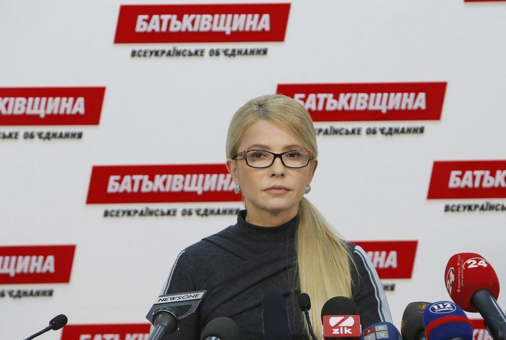 https://nbnews.com.ua/wp-content/uploads/2019/03/9-10-e1552566125590.jpg
