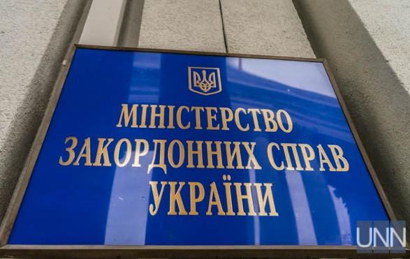 Выборы президента Украины начнутся в Австралии и завершатся в Сан-Франциско - МИД