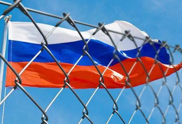 Украина поблагодарила Трампу за санкции против РФ