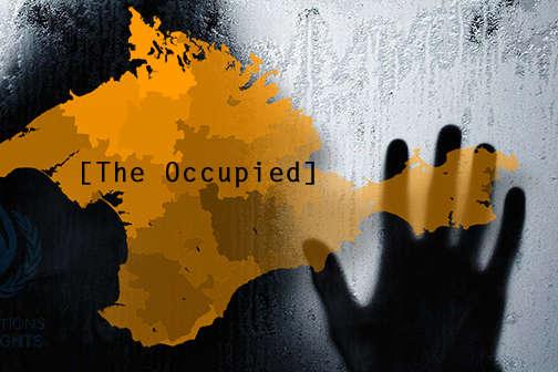 Amnesty International: прогноз по ситуации с правами человека в Крыму становится все мрачнее