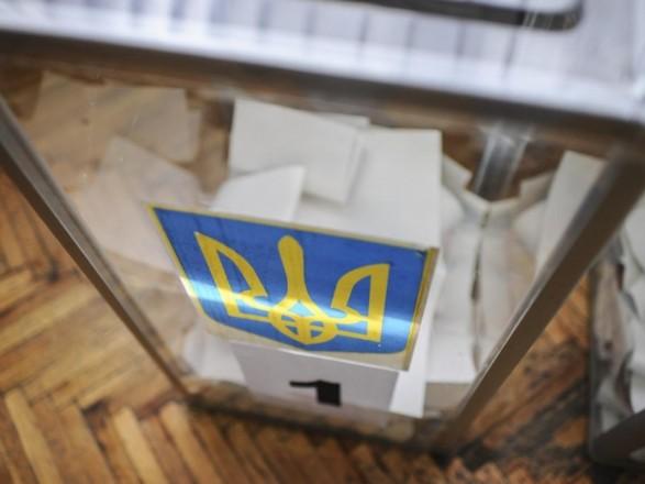 Около 76 тыс. украинцев изменили место голосования