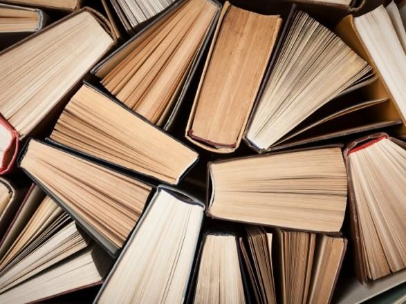 В Украину запретили ввоз 23 книг из РФ