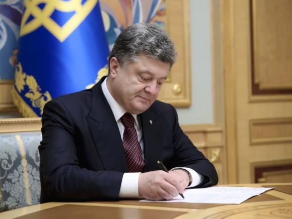 Антироссийские санкции вступили в силу