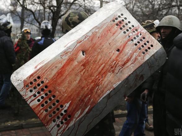 """Дело Майдана: суд отказал в ходатайстве о допросе """"грузинских снайперов"""""""