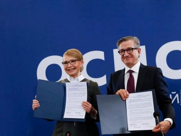 Сергей Тарута поддержал Юлию Тимошенко - кандидаты подписали Меморандум
