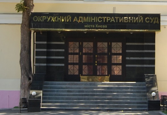 Суд рассмотрит иск о противоправности участия председателя Верховного суда в заседаниях ВРУ