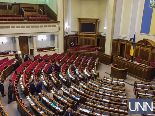 Депутаты сегодня завершили рассмотрение языкового закона на 1218-й поправке