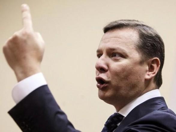 Ляшко возглавил рейтинг недоверия среди кандидатов в президенты