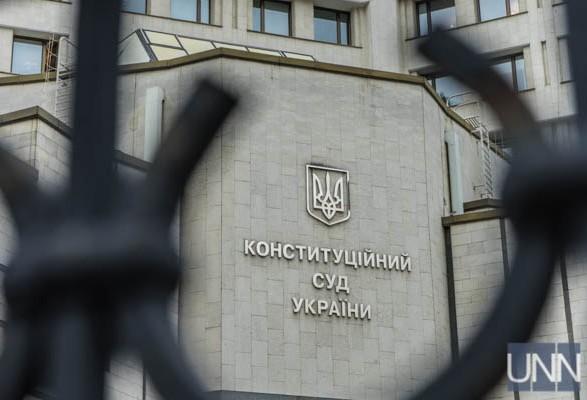 КСУ отказался рассматривать дело о голосовании в Раде за Томос