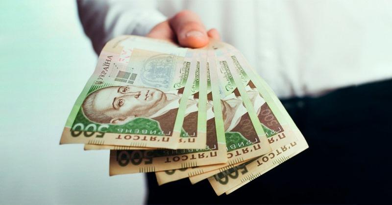 взять деньги под зарплату