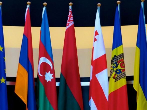 """Совет ЕС с Украиной и пятью партнерами обсудят будущее """"Восточного партнерства"""""""