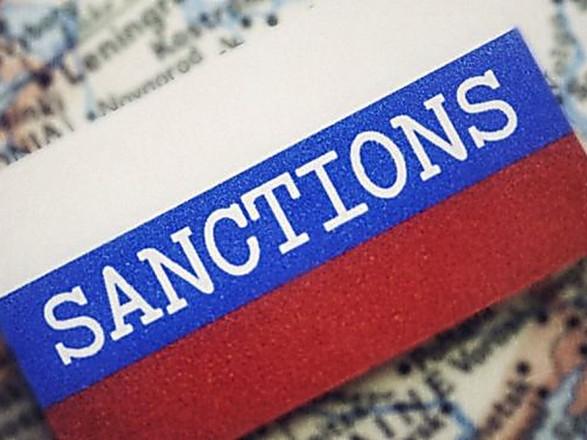 ЕС снял санкции из 9 человек из окружения Януковича - СМИ