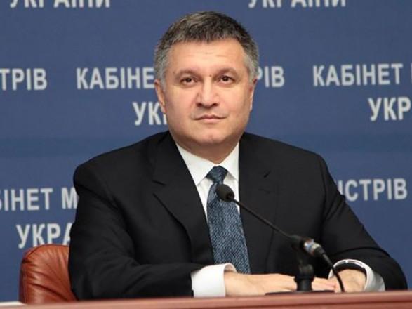 Аваков прокомментировал производство по распространению ролика о ДТП с Зеленским