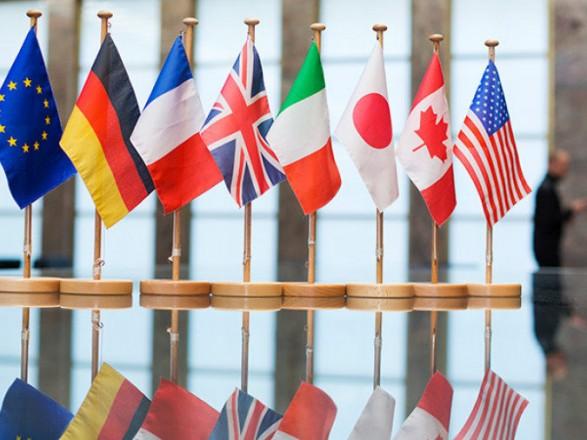 В G7 пообещали противостоять РФ в киберпространстве